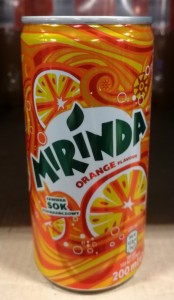 Mirinda Orange 200ml Puszka - karton